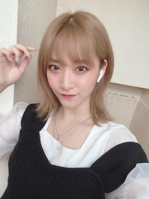 【AKB48】市川愛美、下口ひなな活動再開のお知らせ