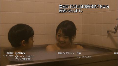 【悲報】ゆりあちゃんのゆりあちゃんがお風呂でゆりあちゃん(怒)(泣)!!【AKB48・木﨑ゆりあ】