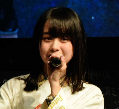 【AKB48】チーム8横山結衣活動に関してのご報告