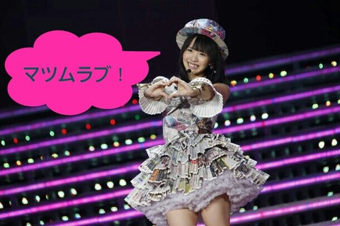 【AKB48選抜総選挙】アンダーガールズ(17位~32位)