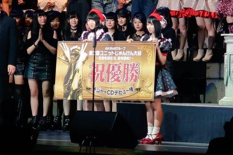 【悲報】AKB48Gじゃんけん大会、CDデビューメンバーが全員1部メンwww【握手会】
