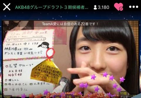 【第3回AKB48グループドラフト会議】SKE48を志望するドラフト生がいないwww