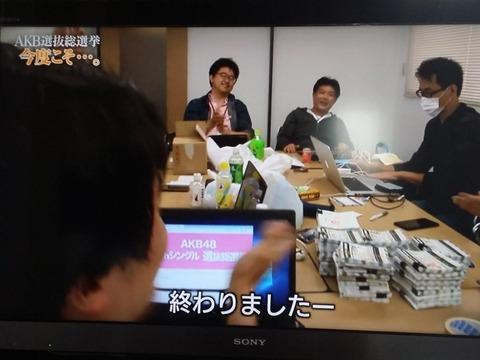 【AKB48G】総選挙がないとこの時期のんびり出来ていいよね