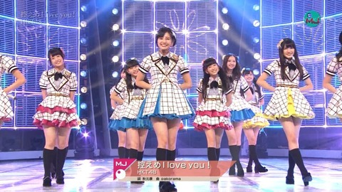 【HKT48】4thシングル初週売上273,933枚で前作超えの大勝利!【控えめI love you !】