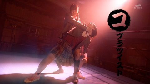 【AKB48】「マジすか学園」より「豆腐プロレス」の方が好きな奴