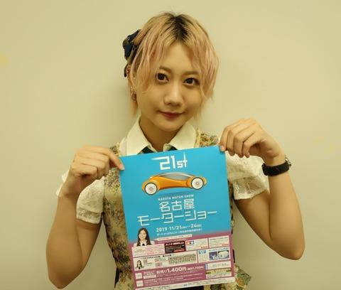 【AKB48G】なんで人気なのか本気で分からないメンバー