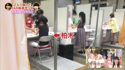 【AKB48G】握手会ってメンバーがずっと立ちっぱなしでやる必要ないよね
