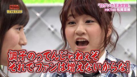 島田晴香って何で嫌われてんの?2