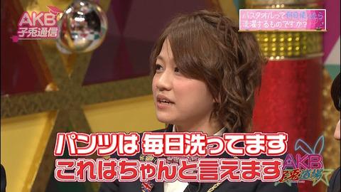 島田晴香は性格は悪いけど可愛いのは認めようよ