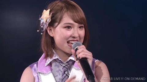【悲報】チーム8山田菜々美が卒業発表【AKB48】