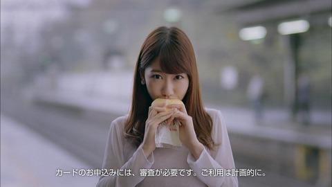 AKB48がレイクのイメージキャラクターに就任