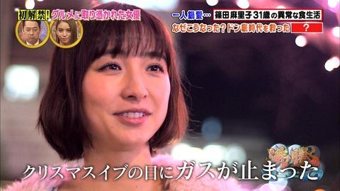 【元AKB48】篠田麻里子「ガスが止まった」どん底の過去を語る