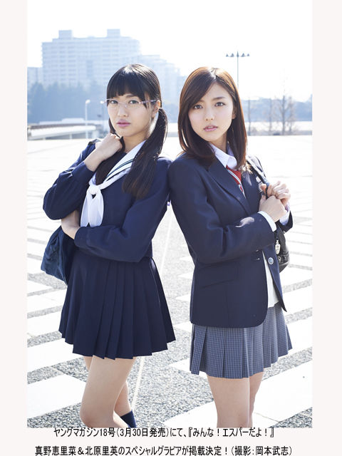 【AKB48】北原里英、園子温監督のミニスカパンチラドラマに出演【眼鏡セーラー服】