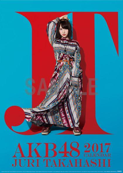 【AKB48G】そう言えば今年は各メンバーのソロカレンダー発売しないの?