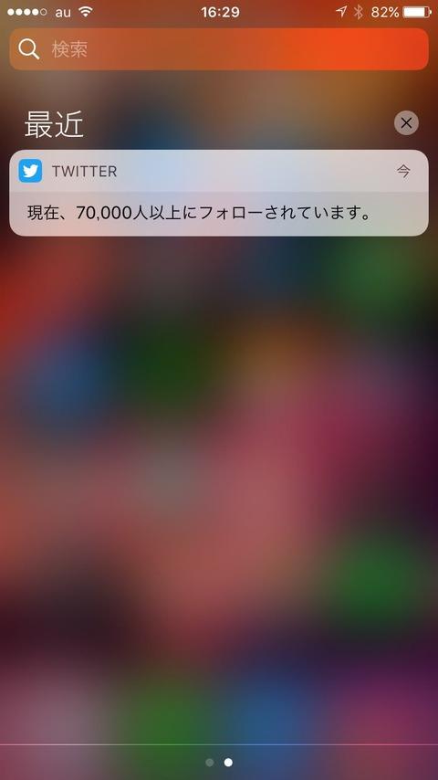 【元AKB48】岩田華怜、フォロワー7万人突破記念にスク水姿を披露!!
