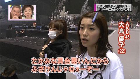 【AKB48】高橋みなみを越えるキャプテンはなぜ生まれないのか?