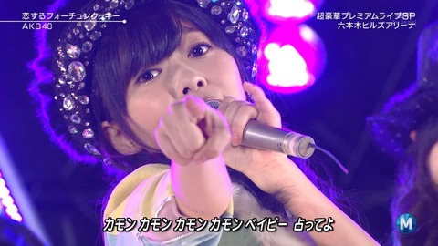 AKB48のせいで大物歌手が歌番組に出なくなった