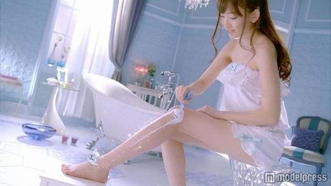 【AKB48G】脚が綺麗なメンバーは?【画像】