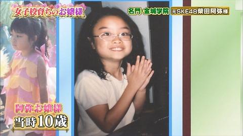 【元SKE48】柴田阿弥が10歳の時の写真を公開wwwwww
