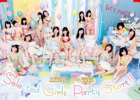 AKB48没落の理由って「中高生の水着廃止」だよね?