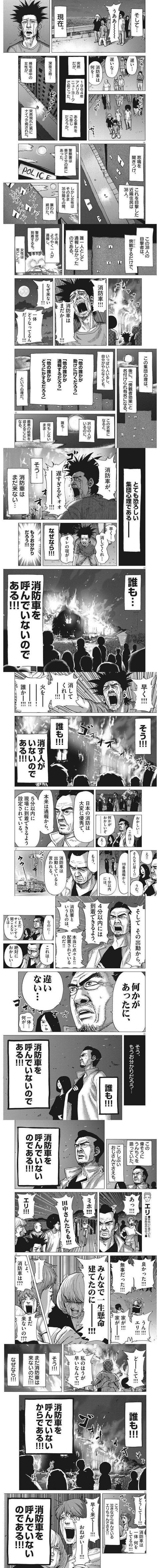【AKB48総選挙】小栗有以の票が伸びない理由ってこういうことだろ?