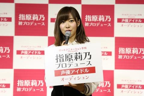 【AKBG】何故秋元康は前田、大島、柏木、渡辺でなく指原をプロデューサーとして育てようとしたのか