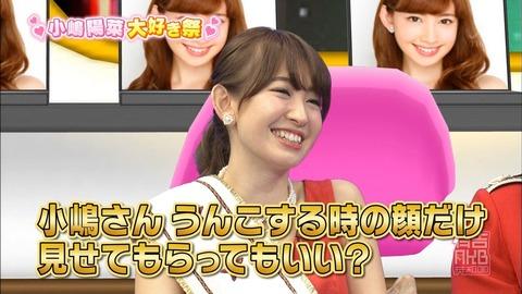 """【AKB48G】なんとなく """"さん"""" 付けで呼びたいメンバー"""
