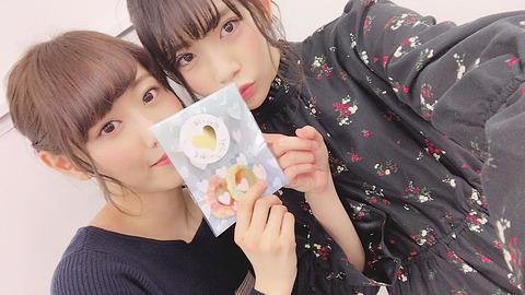 【悲報】NGT48奈良未遥がモバメで西潟茉莉奈支持を表明!