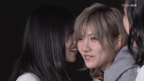 【AKB48】え?岡田奈々だけじゃなく村山彩希もレズなの?【ゆうなぁ】
