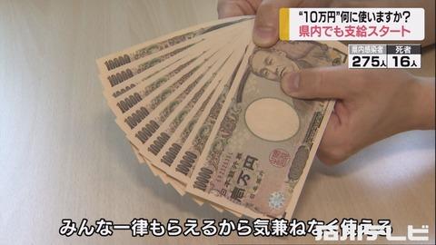 【AKB48G】ドルヲタとして誇らしい10万円の使い方を教えろください!