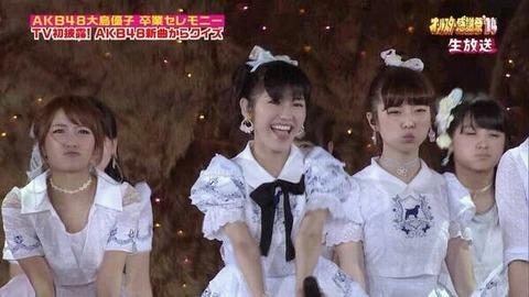 【AKB48】5月21日発売36th「ラブラドール・レトリバー」