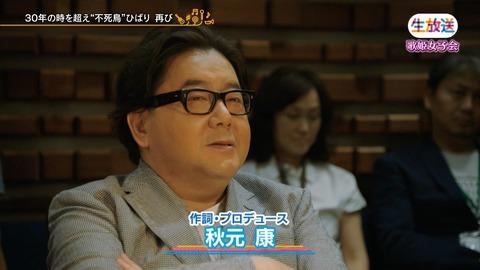【悲報】秋元康さん、矢作萌夏には卒業曲送らず・・・