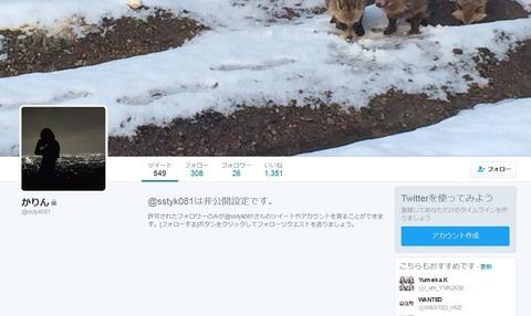 【SKE48】松村香織 「ごめんごめん!花音は裏アカないもんねっ」