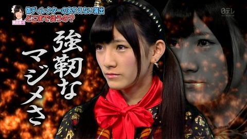 岡田奈々「AKB48は本当に挨拶できないって思われたら嫌」