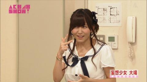 【SKE48】大場美奈って完全に消えたな