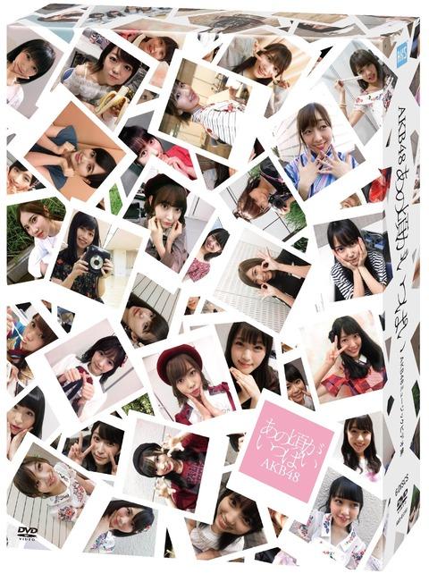 【悲報】ゆいはんが苦労して全員分の写真を撮ったMV集ジャケットがまったく話題になってない【AKB48・横山由依】