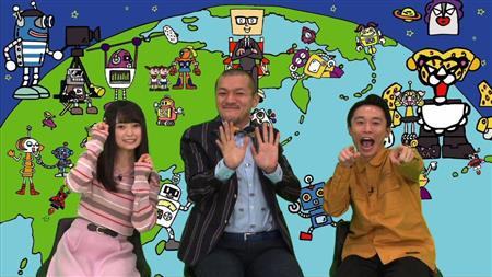 【AKB48】樋渡結依とカミナリがキー局MC初挑戦!異色バラエティー「bot」が放送決定