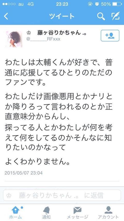 【NGT48】「ジャニーズが大好きです!繋がりたくてアイドルになりました!!」←もしこういうメンバーがいたら…【中井りか】