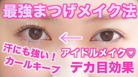 【NMB48】吉田朱里ってyoutbeばっかり注目されてるけど、普通に喋りが有能だよな