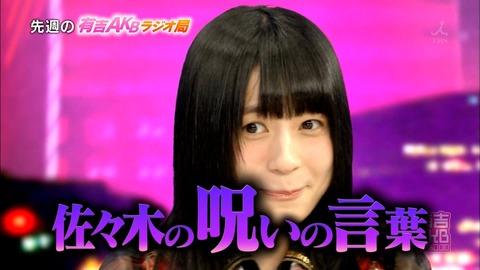 【AKB48G】三大闇が深そうなメンバー「佐々木優佳里」あと2人は?