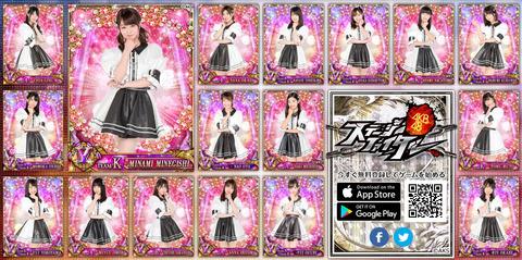 【悲報】2011年10月から始まったAKB48ステージファイターがついにサービス終了