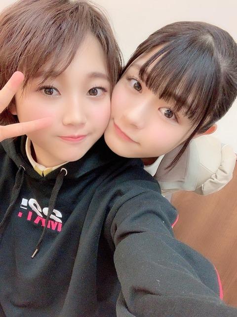 【NGT48】おぎゆかのヒートテック姿エッロ!!!【荻野由佳】