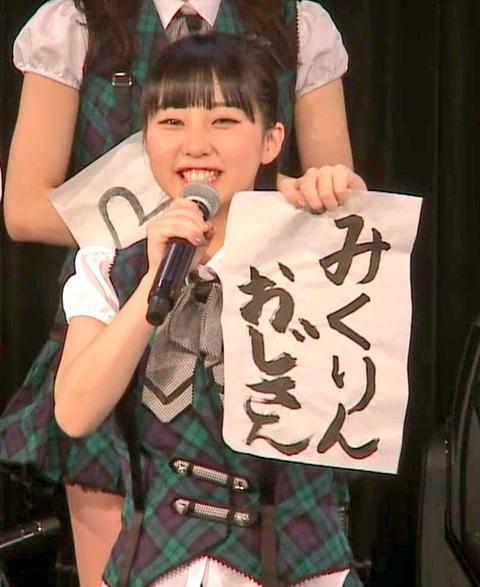 【HKT48】みくりんって「みくりんおじさん」とか言ってメンバーのグラビア見てハァハァ言ってるけど【田中美久】