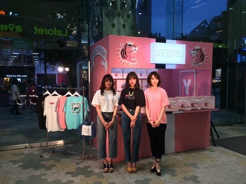 AKB48のポップアップストアが小嶋陽菜のショップ丸パクリwww