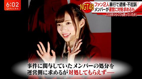 【朗報】テレビ朝日がNGT48山口真帆を守る快挙!