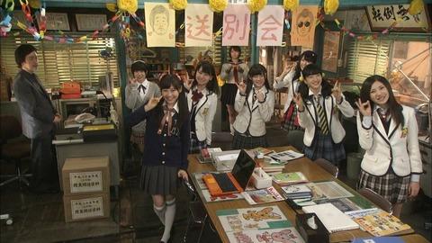 【AKB48】女子高警察#17(最終回)キャプ画像まとめ
