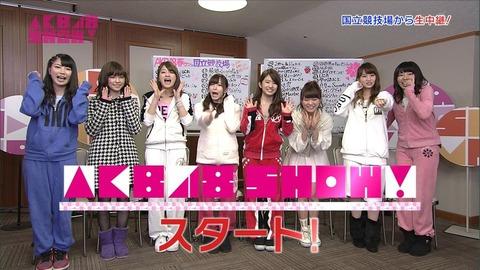【3/29】「AKB48SHOW」#23キャプ画像まとめ【生放送スペシャル】