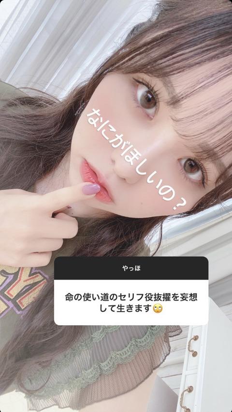 【SKE48】佐藤佳穂「何がほしいの?」