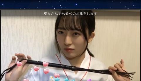 【悲報】STU48今村美月、巫女服姿でアダルトグッズを振り回すwwwwww