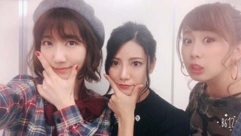 【AKB48】ワタナベプロ所属メンの特徴って何かある?